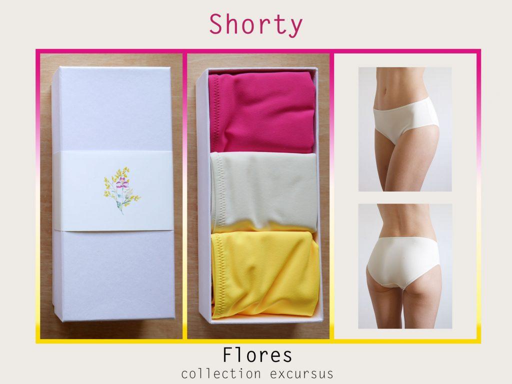 boite à culotte shorty
